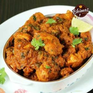Andhra Chicken Masala-Bhimas