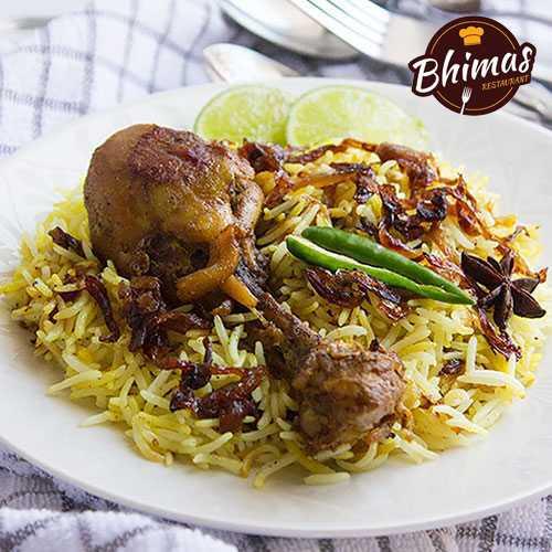 Chicken Fry Biryani